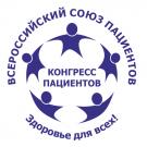 Конгресс ВСП