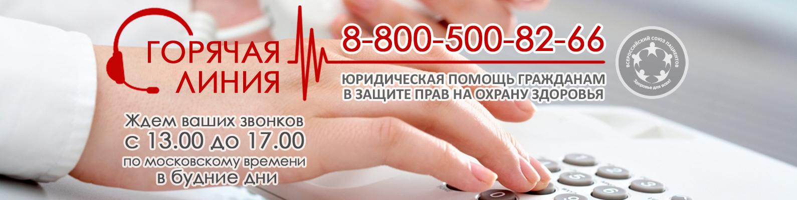 гор.линия-соцсети-1590х400